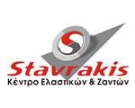 STAVRAKIS