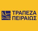 trapeza-peiraiws
